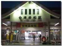会津若松駅-1-
