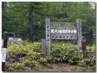 大河原峠-1-