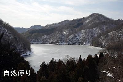 湯原湖 ハート1