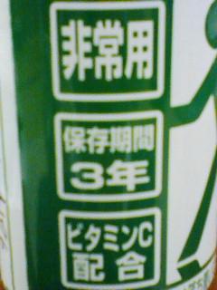20090506153032.jpg