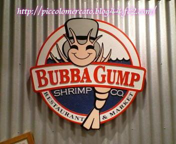 BBGUMP-1.jpg