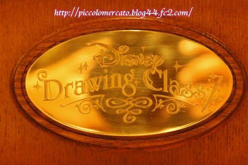 D-class-5.jpg