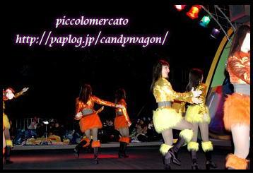 dancerCD-1.jpg