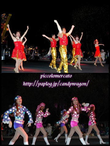 dancerCD-2.jpg