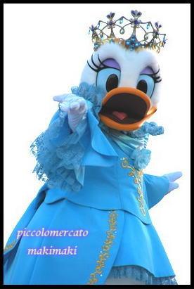 princess2-1.jpg