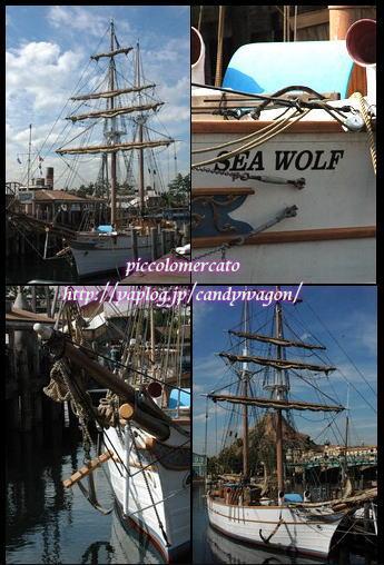 seawolf-2.jpg