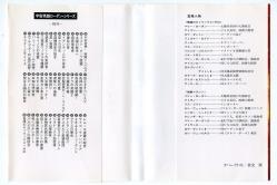 宇宙英雄ローダン・シリーズ 303 クナイフェル&マール ハヤカワ文庫SF