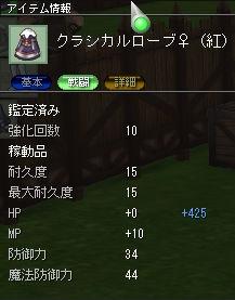 10回精錬