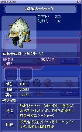 20060222213658.jpg