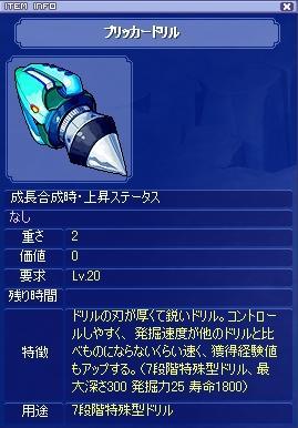 20060420210647.jpg