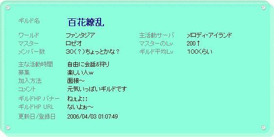 20060501201019.jpg