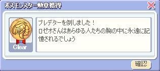 20060512134605.jpg