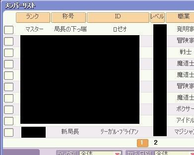 20060815200110.jpg