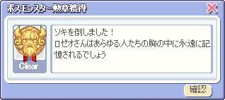 20060906215246.jpg