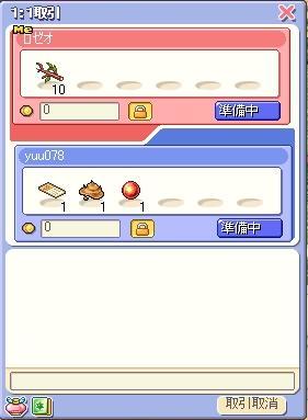 20060926012529.jpg