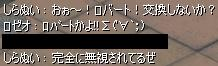 20060926012623.jpg