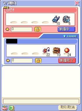 20060926012632.jpg
