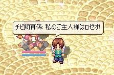 20061003002845.jpg