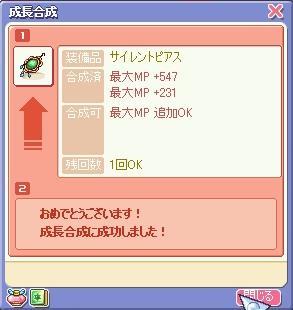 200704181.jpg