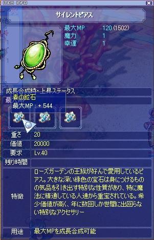 200705060.jpg