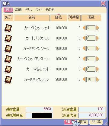 2007050910.jpg