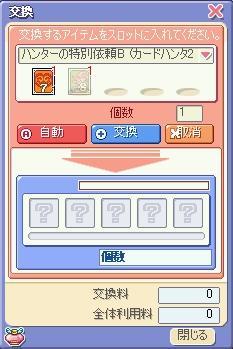 2007050922.jpg