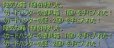 200705094.jpg