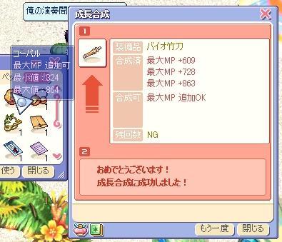 200711201.jpg
