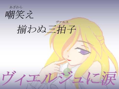 viecc_20071208133851.jpg