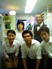 familychiro1-2