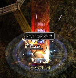 0214_4CF2A.jpg
