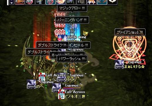 0915_F191A.jpg