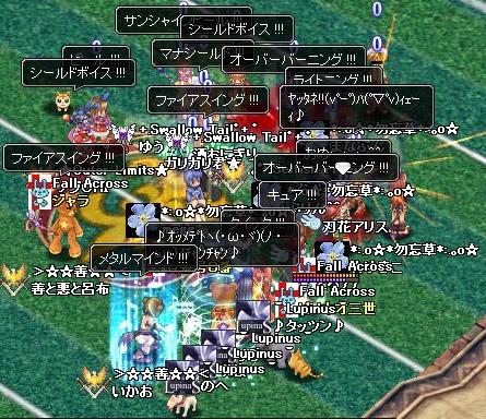 1007_AB7EA.jpg