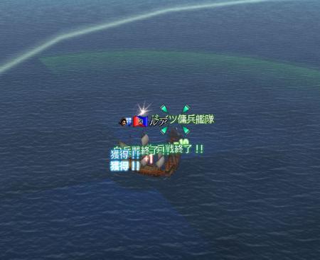 ドイツ傭兵艦隊