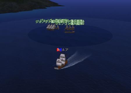 ジェノヴァ傭兵艦隊