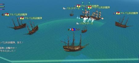 アルバ公艦隊戦