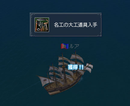 アルバ公艦隊戦3