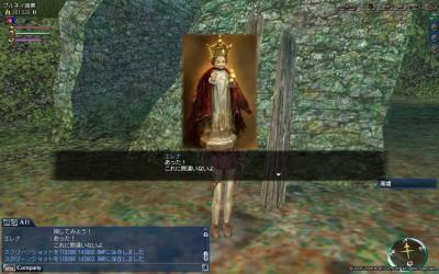 幼児キリスト像