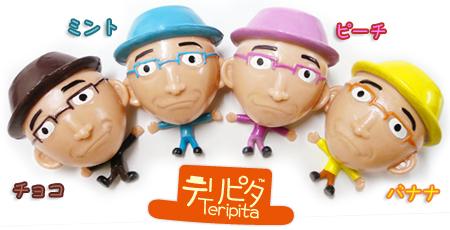 スッキリ!!×ピタミン コラボレーション雑貨『テリピタ』