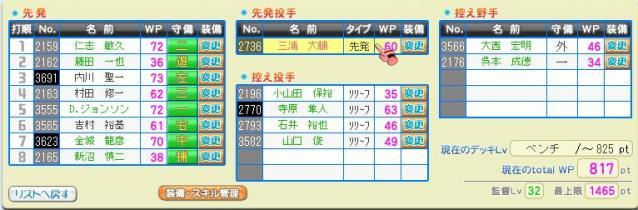 ・ッ・ォ_convert_20090521211951