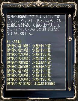 10月10日.JPG