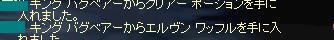 ドロップ.JPG