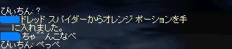 駄洒落1.JPG