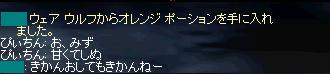 駄洒落2.JPG