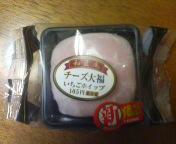 チーズ大福.jpg