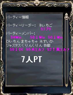 40Fクラハンメンバー.JPG
