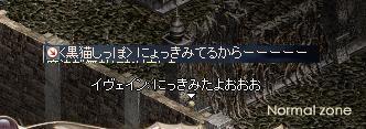 5人目.JPG