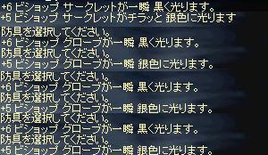 ネッカイベントZEL.JPG