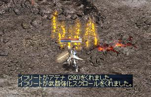 →イフ沈下.JPG