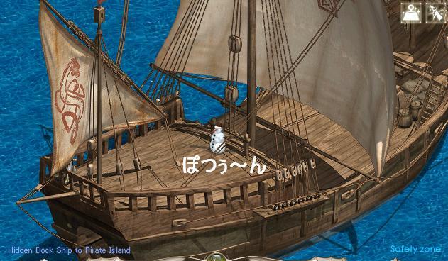 船ひとりぼっち.JPG